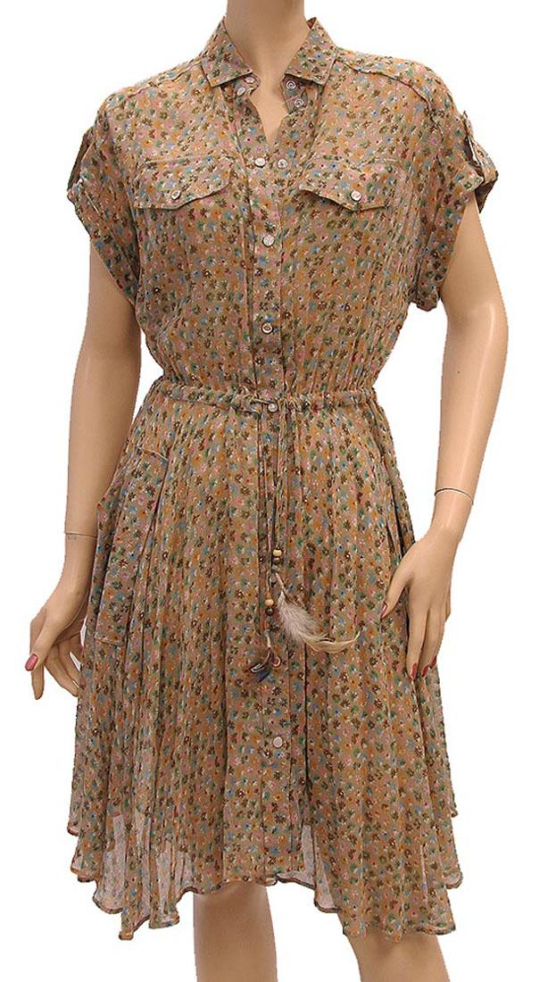 DG Womens Knee Length Dress Brown Cotton