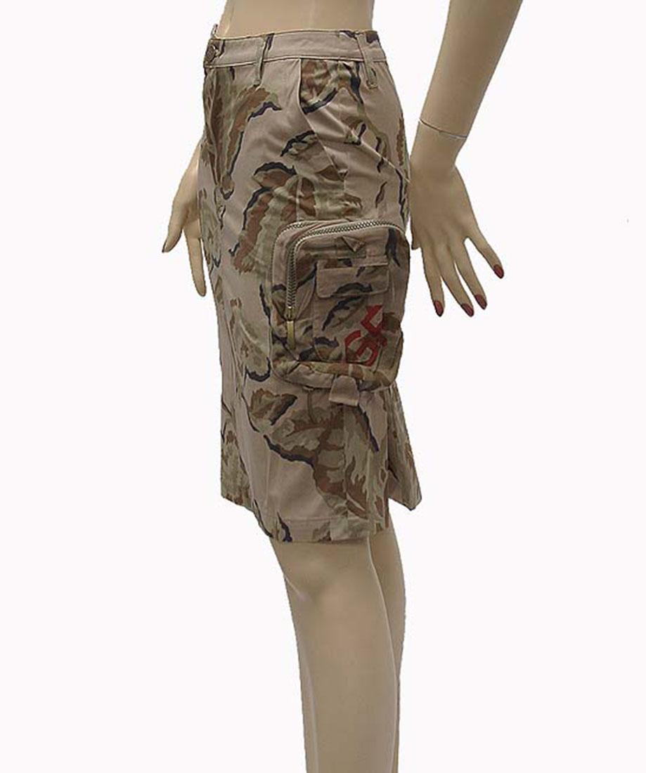Ferre Womens Skirt Tan Cotton